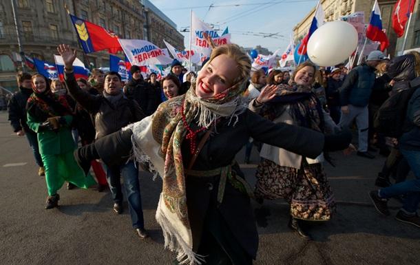 Большинство россиян считают Россию великой державой