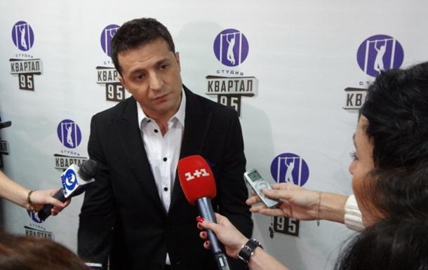 Під час концерту у Києві підпалили автомобіль Зеленського