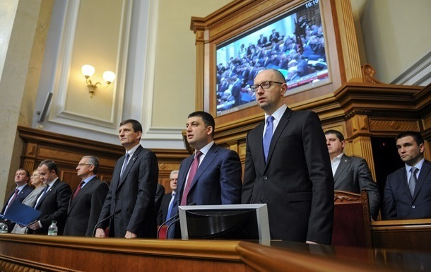 Депутаты поддержали программу Яценюка