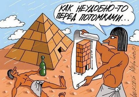 Ломать не строить