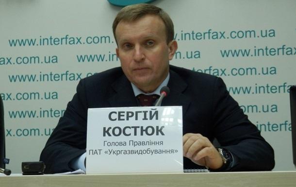 Суд відпустив главу Укргазвидобування під заставу