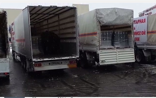 В Донецк прибыл девятый гумконвой РФ