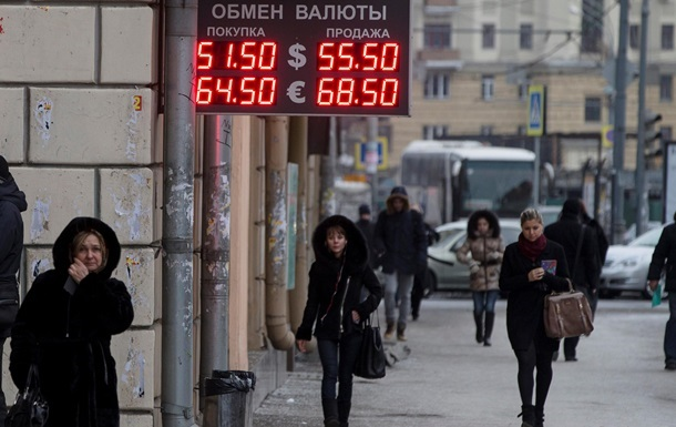 Рубль продовжив падіння на Московській біржі
