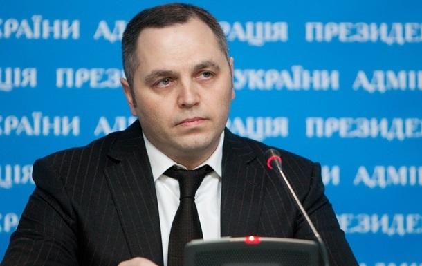 Портнов предлагает Раде готовый проект изменений в Конституцию