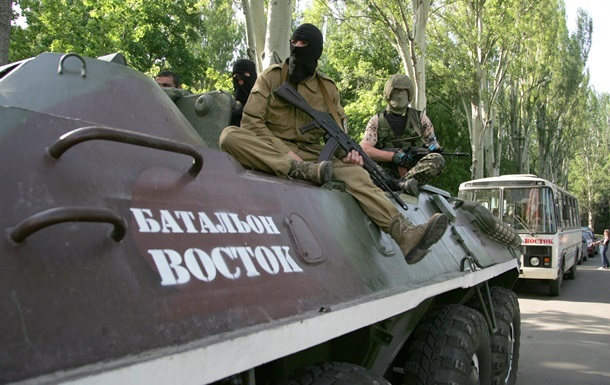 Осетинский батальон Восток покидает Донбасс