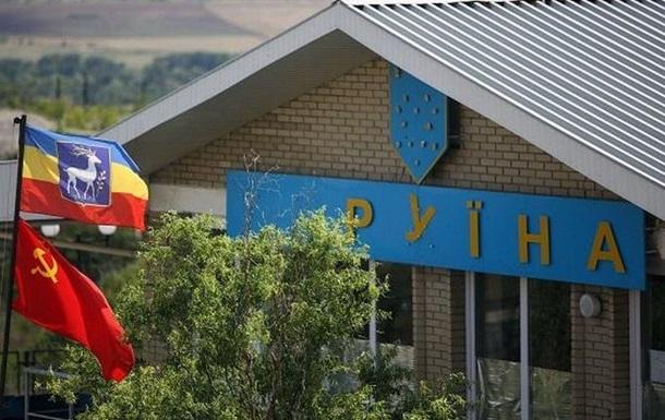 А как насчет убрать «камикадзе» в обмен на Донбасс?