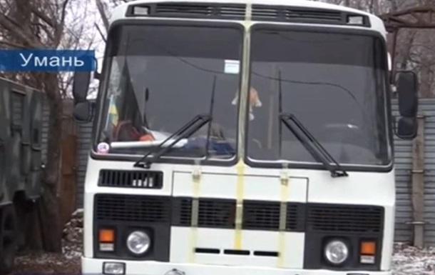 В Умани обворовали автобус Нацгвардии