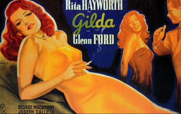 Art Noir. Плакаты и графика классической эры кино нуар