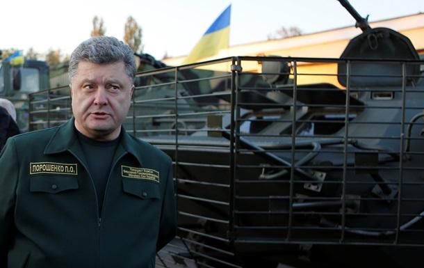 Всех пленных с Донбасса нужно вернуть домой до Рождества - Порошенко