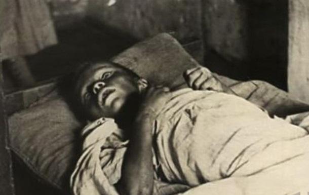 Голодомор 1921-1923 рр.