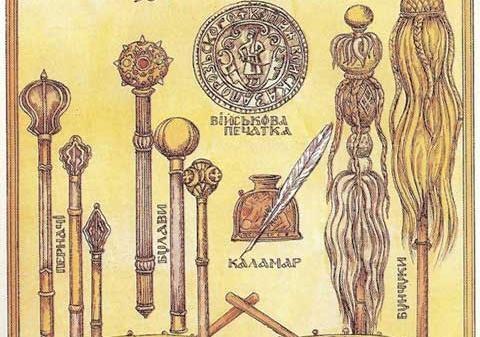 Козацькі символи