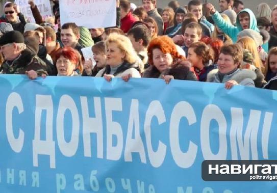 Припортовый с Донбассом!