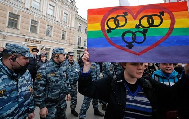 Human Rights Watch обвинила Россию в поощрении гомофобии