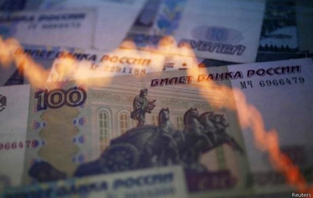 Рубль встановлює нові рекорди: долар - 66, євро - 83