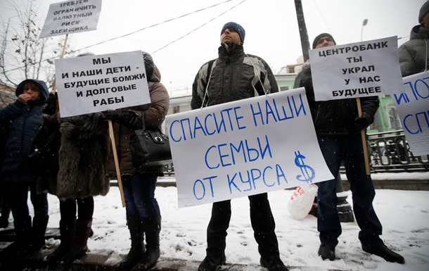 У Роснефти розповіли, що буде написано на  могилі російської економіки