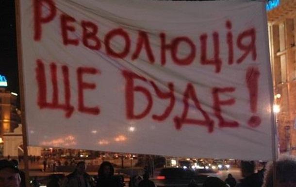 Кредитный Майдан это только начало?
