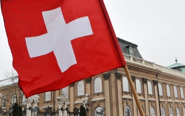 Швейцарія розширила санкції проти сепаратистів