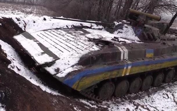 Военные показали, как выглядит передовая под Дебальцево