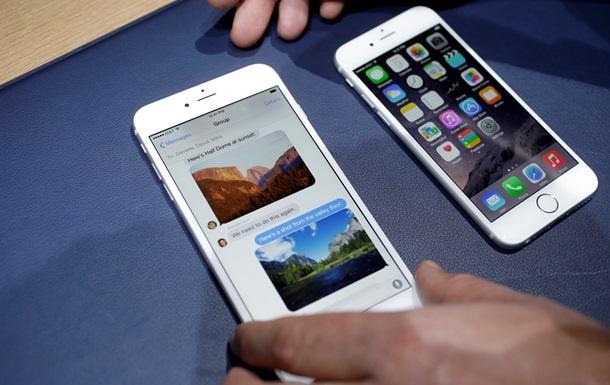 Ціни на iPhone в Україні підскочили за день на 2 тисячі гривень