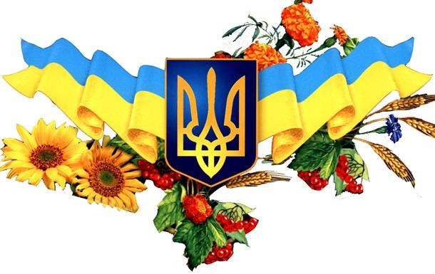 Причини та передумови відродження незалежної України в 1991 році