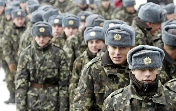Призывники Тернопольщины бегут от мобилизации на заработки