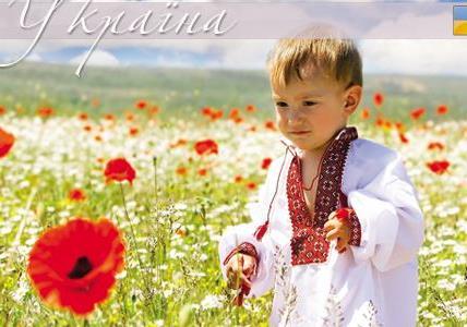 Українська радянська культура в першій половині ХХ ст.