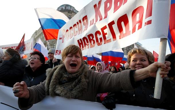 Пресса России: Спад доходов как расплата за Крым