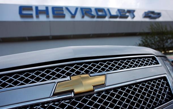 General Motors зупинив постачання до Росії