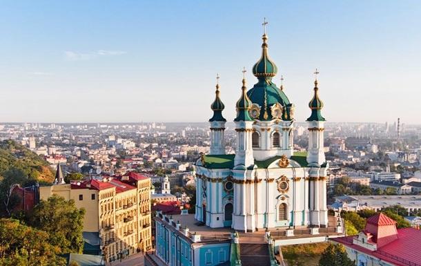 Релігийне життя сучасної України