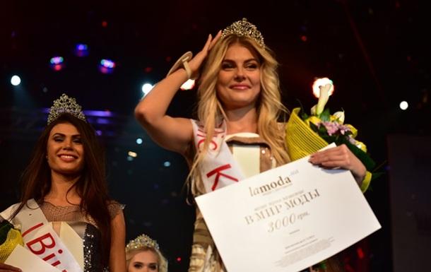 Мисс Киев-2014 стала студентка юрфака из Ровно