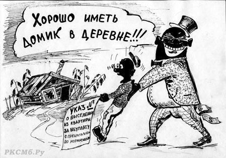 Как украинские депутаты с законами физики воевали: к запрету отключения света
