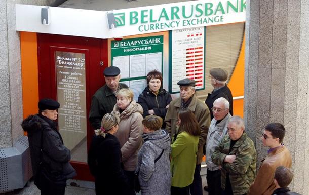 Білорусь запровадила екстрений валютний контроль через кризу в Росії