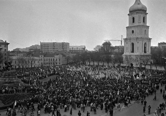 Злука ЗУНР і УНР.Акт Соборності