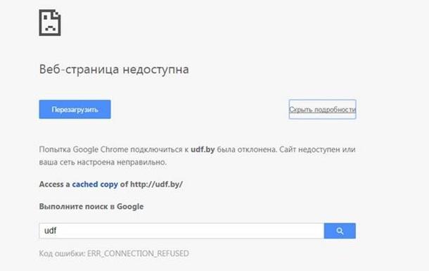 Новостным интернет-изданиям закрыли доступ в Беларуси