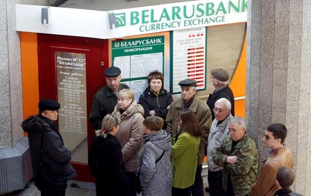 Білорусь закрила позабіржовий валютний ринок