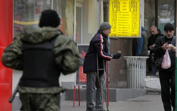 У украинской власти еще остался кредит доверия граждан - Арбузов