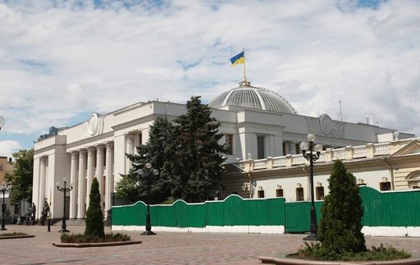 Депутати провалили закон про розширення повноважень РНБО