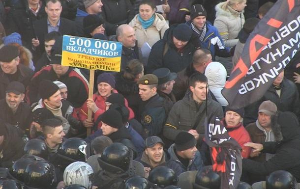 Протестующие под Радой толкают милицейский кордон