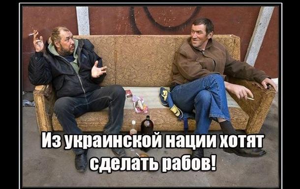 Правительство «евроинтеграторов» уничтожит украинское образование