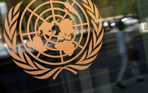Договор ООН о торговле оружием вступил в силу