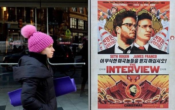 Скандальний фільм про лідера Північної Кореї все-таки покажуть на Різдво