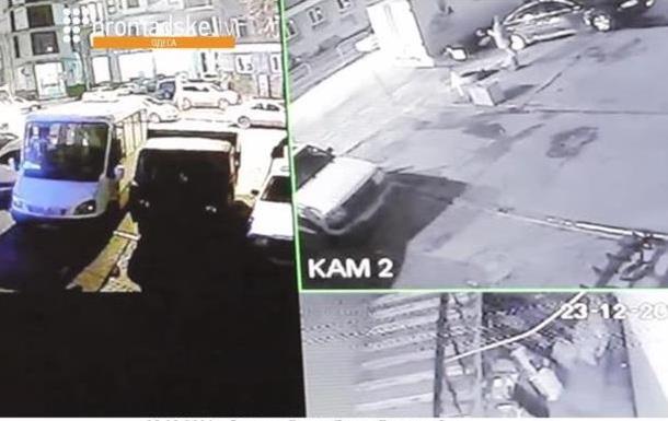 Взрыв в центре Одессы: обнародовано видео с камер наблюдения