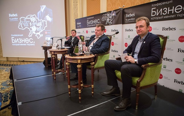 Forbes Украина собрал ведущих экспертов в сфере образования, бизнеса и госсектора на конференции «Бизнес, который меняет Украину»