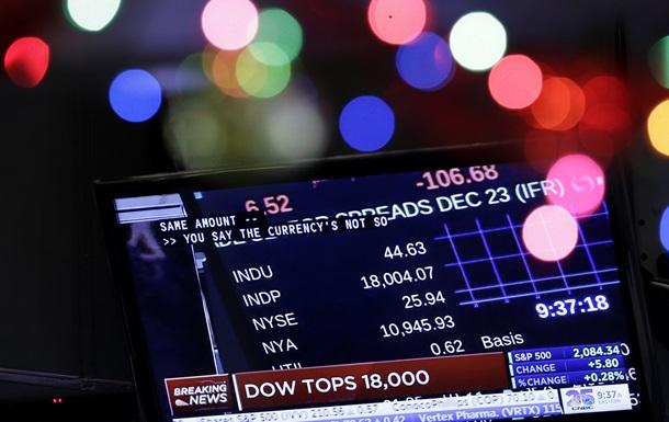 Торги на фондовому ринку в США завершилися різноспрямовано