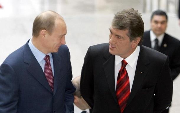 Ющенко рассказал, как изменился Путин