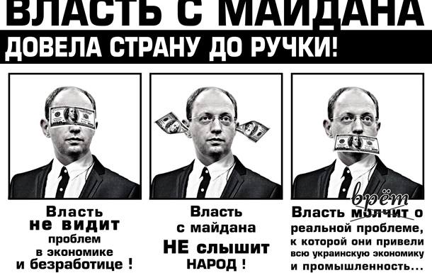 Украинцы обречены на голодную смерть или гуманитарная катастрофа на Донбассе