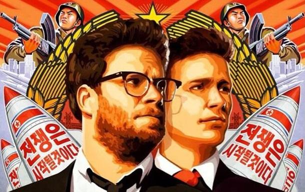 Скандальный фильм о Ким Чен Уне вышел в прокат несмотря на угрозы
