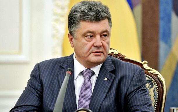Закон про розширення повноважень РНБО направлено Порошенку