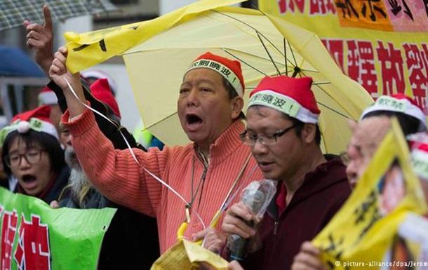 Десятки человек задержаны после новых протестов в Гонконге