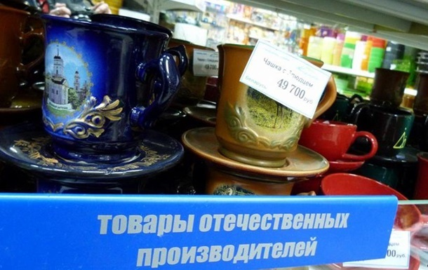 Лукашенко: Контроль за цінами у Білорусі збережеться назавжди